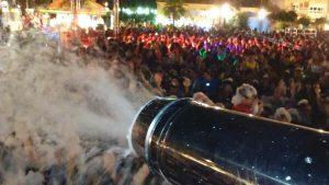 Lee más sobre el artículo Alquiler Discomóvil & Karaoke en ALBAIDA